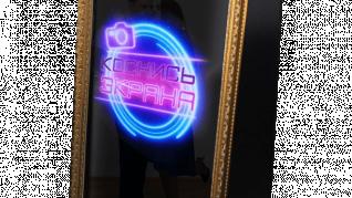 Аренда селфи зеркала - 25