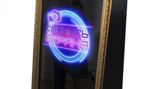 Продажа селфи зеркала - 1