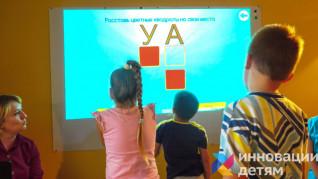 Программы для обучения на интерактивных досках