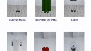 АРЕНДА ИНТЕРАКТИВНОЙ ПРИМЕРОЧНОЙ - 5