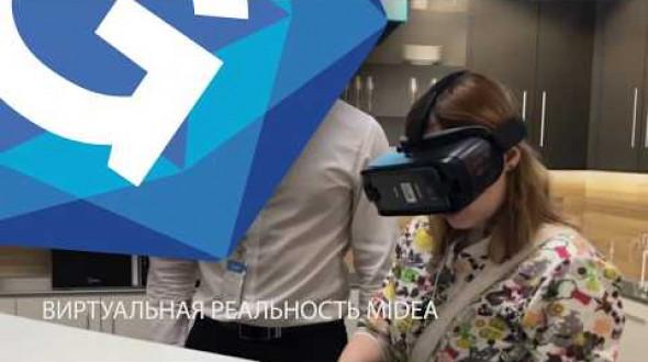 Приложение для очков виртуальной реальности MIDEA VR